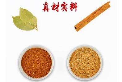 十三香龙虾调味料-起锅料